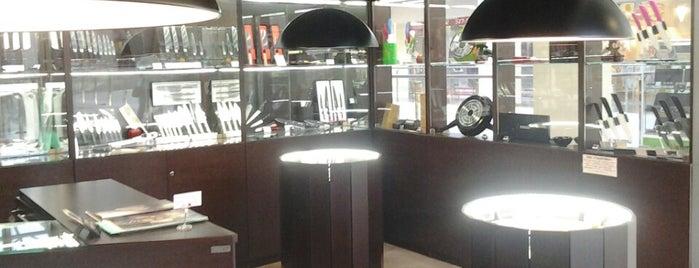 TANTO Магазин Японских ножей is one of Магазины.