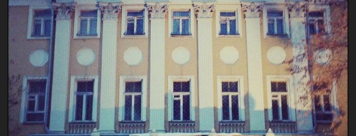 Всероссийский музей декоративно-прикладного и народного искусства is one of moscow museums.