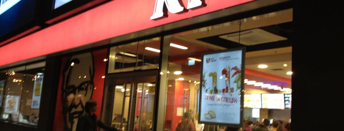 KFC is one of The Next Big Thing.