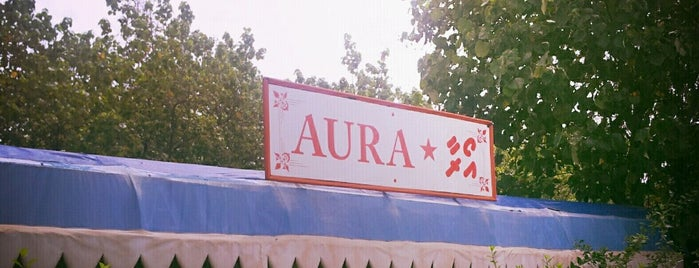 Aura is one of Cafe's and Restaurants Lists in Male'.