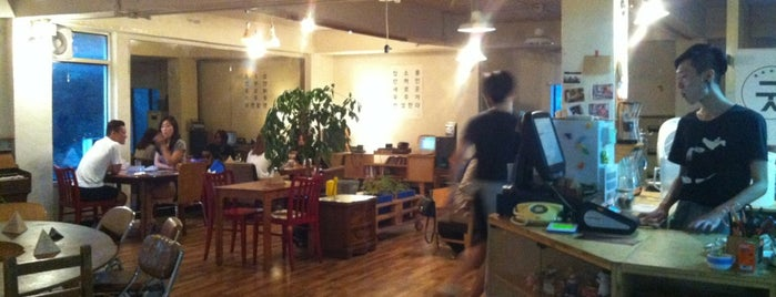 제너럴닥터 / General Doctor is one of Best Rstaurant in Seoul in my Favorite Shop.