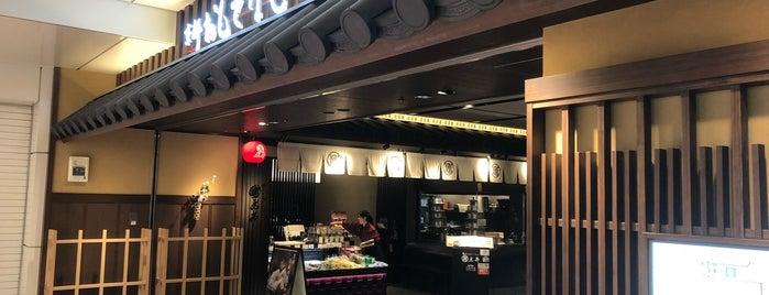 京都おもてなし小路 is one of Mall in Kyoto.