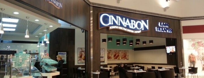 Cinnabon is one of Places I've been in Omsk.