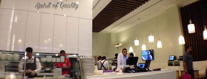 LINA'S is one of Doha's Restaurants.