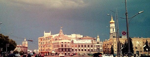 Площадь Конституции is one of Kharkov.