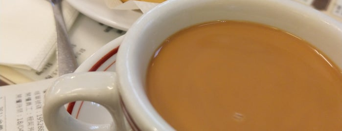 Cheung Hing Coffee Shop is one of HK FOOD.