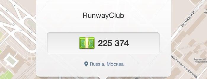 RunwayClub is one of москва.