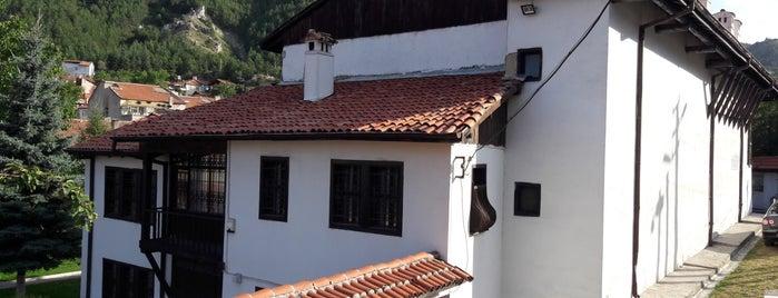 Börekçiler is one of Kütahya'nın Mahalleleri.