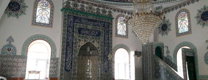 İkizüyük Köyü Camii is one of Kütahya | Spiritüel Merkezler.