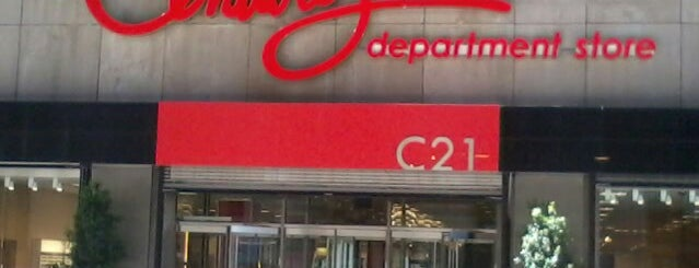 Century 21 Department Store is one of Coffee Places NYC.