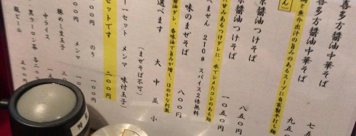 麺一盃 2号店 is one of 兎に角ラーメン食べる.