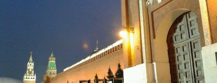 Grand Kremlin Palace is one of Москва.