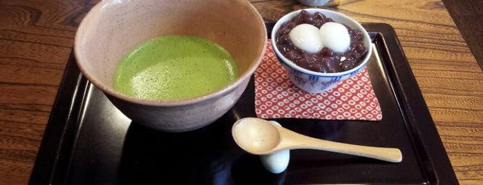 㐂み家 / 銀閣寺喜み家 is one of 和菓子/京都 - Japanese-style confectionery shop in Kyo.