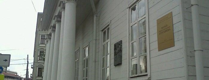 Мемориальный дом-музей И. С. Тургенева is one of moscow museums.