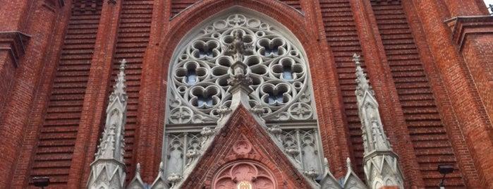 Римско-католическая Архиепархия Божией Матери в Москве is one of lugares espirituales.