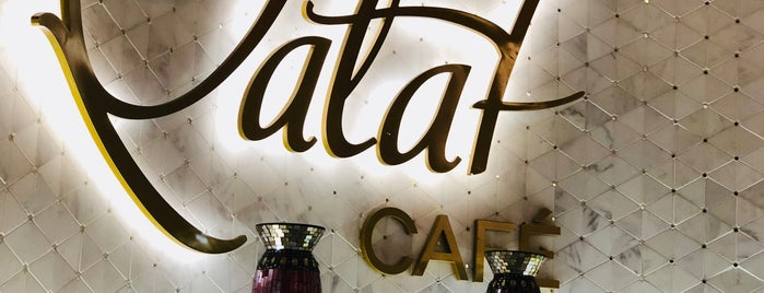 Qataf Cafe is one of Singapore.