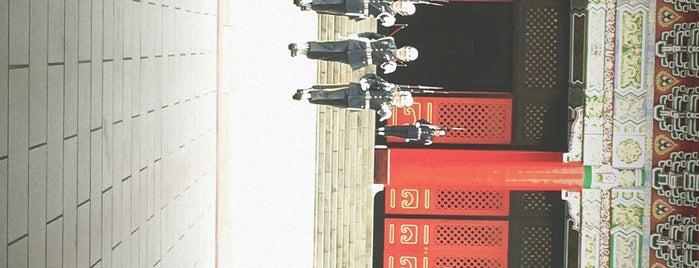 Taoyuan Martyr's Shrine is one of 近現代.