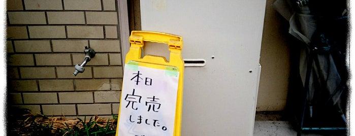 カレーの店 マボロシ is one of 行きたいカレー屋リスト.