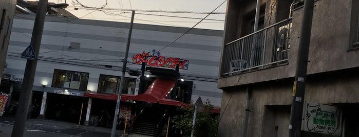 ゲームシティ 板橋店 is one of QMA設置店舗(東京区部山手線外).