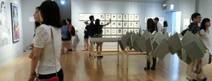 Daelim Contemporary Art Museum is one of Seoul: Walking Tourist Hitlist.