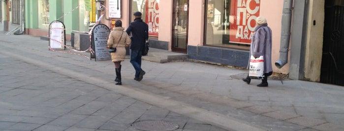 """Эконика is one of """"Клуб Скидок"""": одежда и обувь (г. Москва)."""