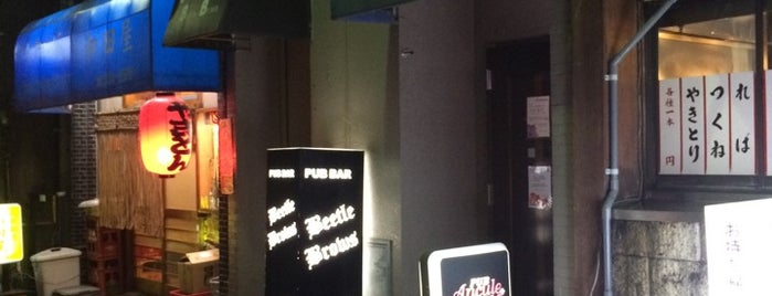 PUB BAR Beetle Brows is one of 阿佐ヶ谷スターロード.