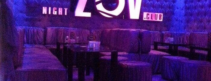 ZOV - club is one of Ночная жизнь в Ровно.