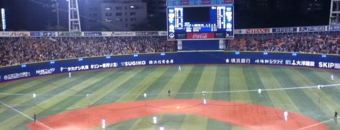 Yokohama Stadium is one of Japan Triple Play.