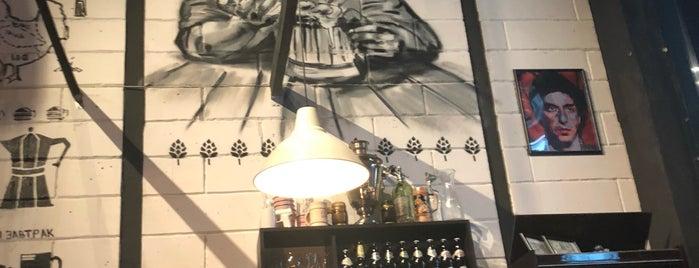 Craftsman is one of Крафтовое пиво в Москве.