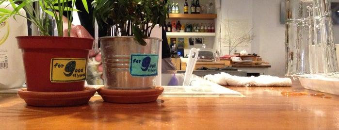 好多咖啡 Forgood is one of Café.