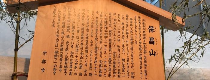 保昌山保存会 is one of Sanpo in Gion Matsuri.