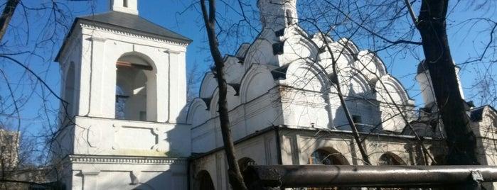 Храм Покрова Пресвятой Богородицы в Рубцове is one of бауманка.