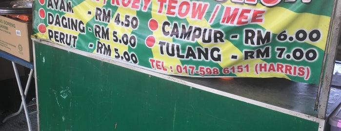 Bihun Sup Gurun is one of Makan @ Utara #12.