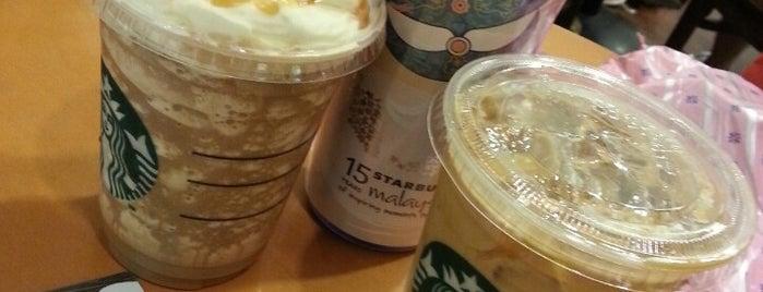 Starbucks is one of Starbucks 星巴克.