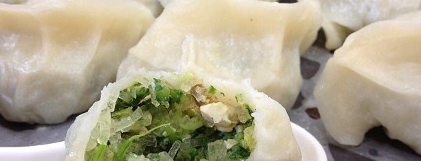 Zi Lin Steamed Dumplings is one of 東區.