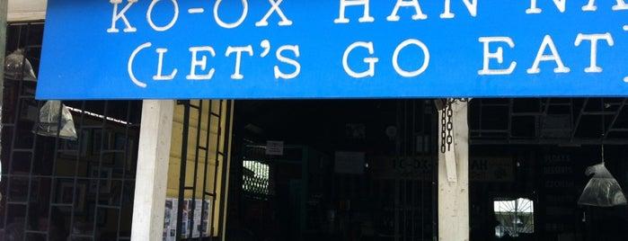 Ko-Ox Han-Nah is one of Honeymoon spots.