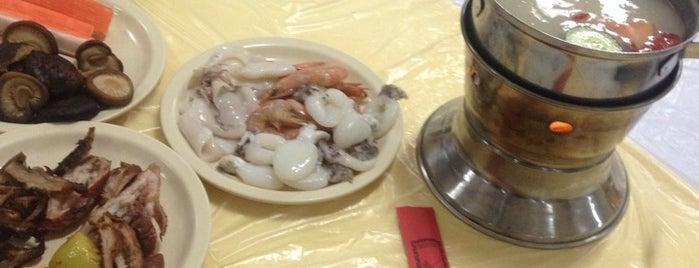 海底捞火锅 Haidilao Huoguo is one of Comida japonesa y más.