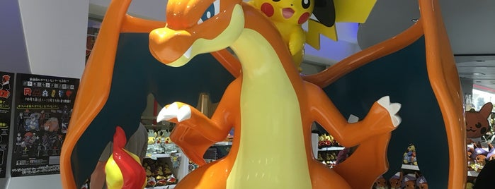 Pokémon Center Mega Tokyo is one of Attractions to Visit.