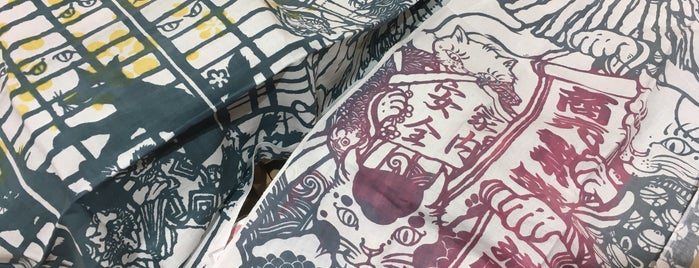 Traditional Art & Craft of Ishikawa is one of #AIAcraft Conference in Japan + Tokyo 2012.