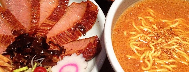 Ramen Santouka is one of The 15 Best Places for Soup in Singapore.