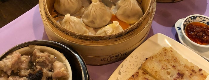 Dim Sum Palace is one of New York | Restaurants.