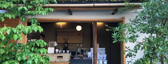 Weekenders Coffee 富小路 is one of Coffee Excellence.