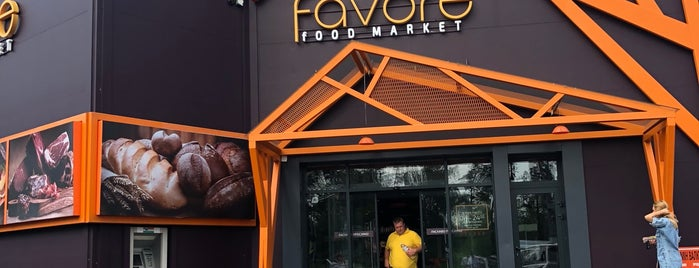 Favore Food Market is one of Kyiv.