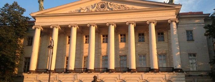 Институт русской литературы РАН, «Пушкинский Дом» is one of Sights in Saint Petersburg & suburban places.