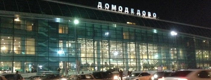Domodedovo International Airport (DME) is one of AIRPORTS world.