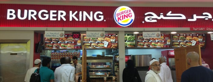 Burger King is one of Must visit Place and Food in Saudi Arabia.