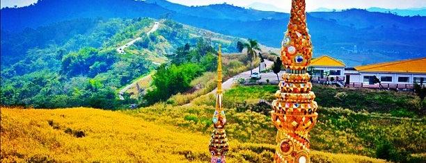 Wat Phra That Pha Son Kaew is one of Travel.