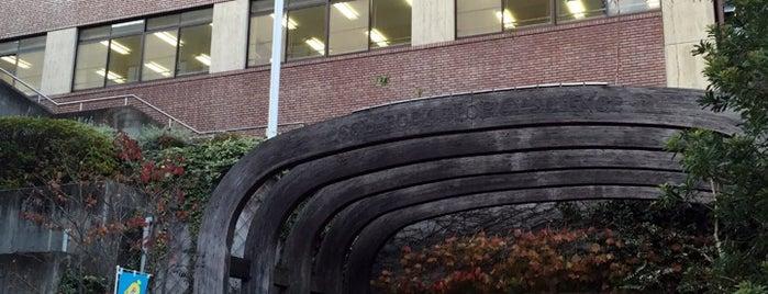 立命館大学 洋洋館 is one of 立命館大学 衣笠キャンパス.