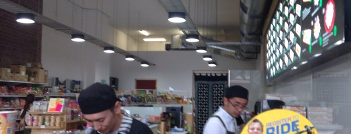 Hinoki Japanese Pantry is one of The Melbourne Food Tour.