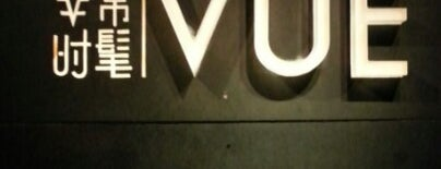 Vue Bar is one of Can I have a drink?.